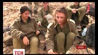 Військова розвідка: спеціальний репортаж з унікального підрозділу ізраїльської армії