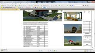 Як в Revit зберегти в PDF нестандартний формат аркуша типу A1x5 A4x3