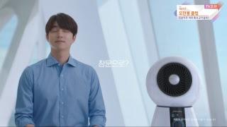 [TV조선 LIVE] 4월 24일 (화) 뉴스9 - 남북정상회담 첫 리허설…만찬 메뉴는?