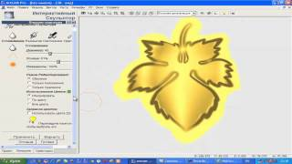 видео 3D Модели для чпу Арткам