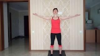 Суставная гимнастика - базовый уровень с Быковой Мариной