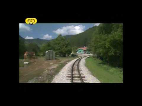 Balkan Express, West Serbia 4/5