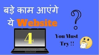 4 Most Useful Websites For Every Computer User Must Know | Computer Tips and Tricks
