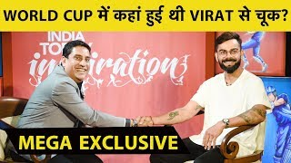 MEGA VIRAT KOHLI EXCLUSIVE: VIRAT Reveals 'ONE BIG MISTAKE' That Cost India the 2019 WORLD CUP