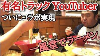 たかしチャンネルさんはこちら https://www.youtube.com/channel/UC6bE_...