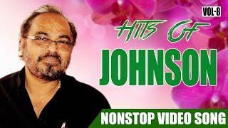 Johnsn Hits Vol 08   Non Stop Movie Songs  K.J. Yesudas   M G Sreekumar   Jayaram   Ranjini   Urvasi