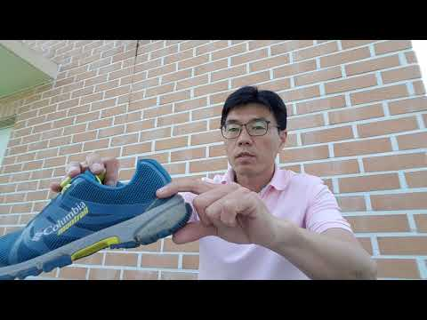 미국 신발 사이즈표