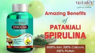 Amazing Benefits Of Patanjali Spirulina (5000% Iron, 500% Calcium, 300% Protien) | Bhai Rakesh