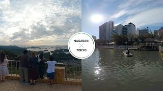 Recorrido por las cafeterías – TOKYO × Islas Kujukushima – NAGASAKI