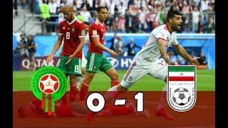 Maroc - iran (0-1) | résumé commentaires français | coupe du monde 2018
