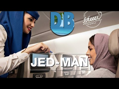 Saudi Arabia Airline flight | Jeddah to Manchester