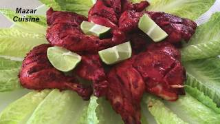Tandoori Chicken In The  Oven تندروی چکن, Ramzan Special Recipes