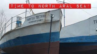 Time to North Aral Sea! Giant Kazakhstan!(Этот пост я хочу начать с фразы: «Какие же казахи молодцы. Спасли Северный Арал.». В этом эпизоде вы увидите..., 2016-03-22T07:45:18.000Z)