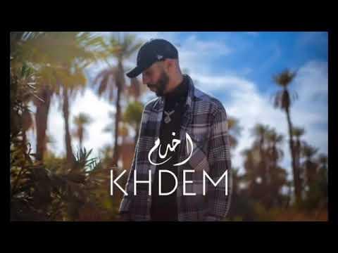 Download DIDIN CANON 16 FT LBENJ - KHADEM -