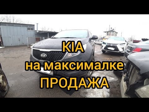 Продажа Киа Спортэйдж через авто аукцион Автолом.