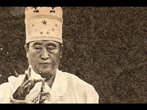 A Fascinating Account of Life in the Reverend Sun Myung Moon
