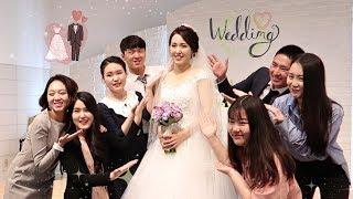 Our Korean Wedding Ceremony