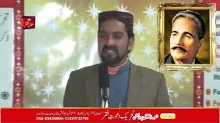 Kalam e Iqbal - Har Lehza Hai Momin Ki Nai Shaan Nai Aan{ Awaz/Vocalist Sajid Sarwari Qadri }