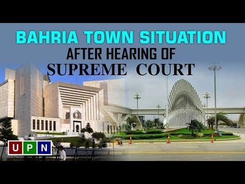 Situation In Bahria Town Karachi After Supreme Court Hearings
