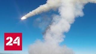 """Береговой ракетный комплекс """"Бастион"""" впервые появился в Арктике - Россия 24"""