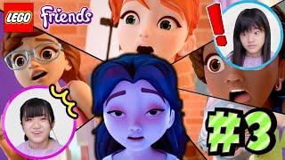 かんあきとみよう!レゴフレンズアニメシーズン4  第3話「ほわわ・・・エマのハートが盗まれた!?」