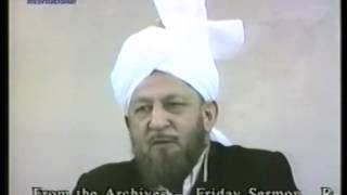 Friday Sermon 30 May 1986