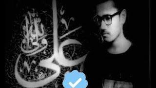 Ya Zehra - Irfan Haider - official Video Noha mp3