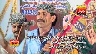 Dayi Haliyo Wein Wichorra | Nihal Nimano | Sindhi Songs 2017 | Lajpal Enterprises