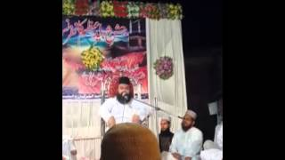 Sirat e rasool 7 maulana atiquzzaman qadri mumbai