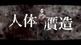 Download スーサイドパレヱド cover ver.Rim