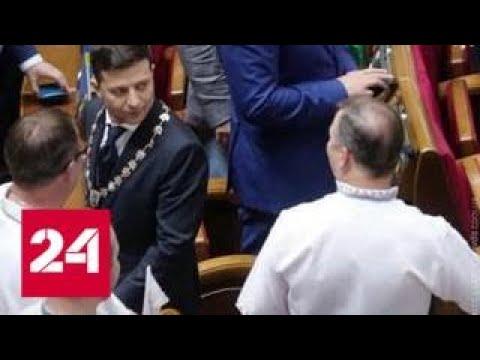 Зеленский поделился планами на Украину - Россия 24