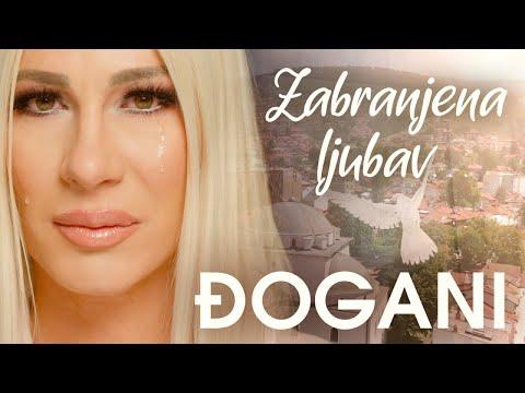 ĐOGANI - Zabranjena ljubav - Official video + Lyrics - Djogani
