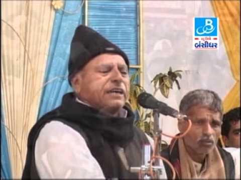 Bhikhudan Gadhvi Gujarati Dayro  Rudreshwar Jagir Bharti Ahram Ghantwad