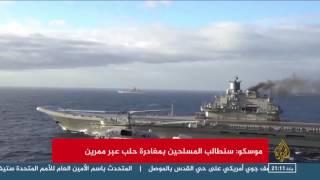 هدنة روسية في حلب أم فرصة لقوات الأسد؟