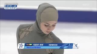 Zahra Lari,  Asian Winter Games