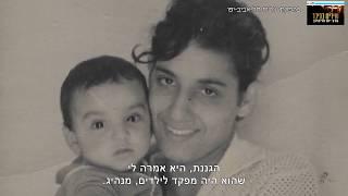 Gambar cover סרן יוסף (יוסי) חיים - 1962 – 1985