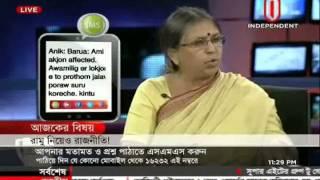 Ajker Bangladesh: Politics with Ramu - 2 Oct 2012