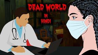 Dead world Horror stories in Hindi   Horror Story Ghost Cartoon Movie   Halloween 🎃 Special