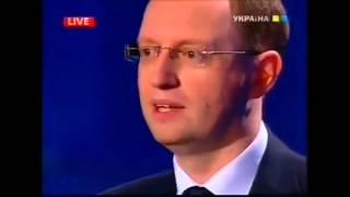 Яценюк на ток-шоу Шустер Live неожиданно рассказал правду о себе
