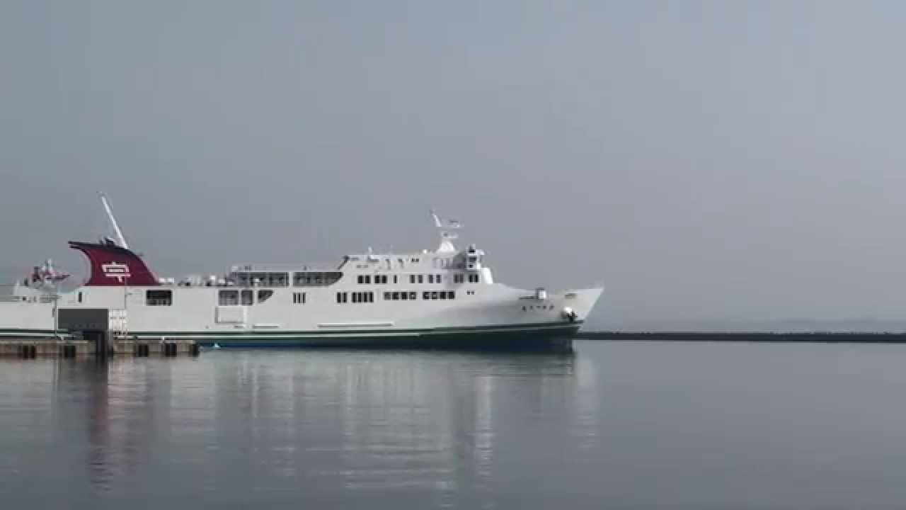 Akatsuki Maru in Beppu 宇和島...