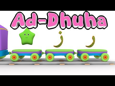 Animation 3D Juz Amma Ad Dhuha For Children Memories With