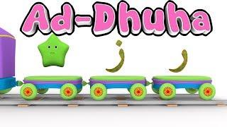 Download Mp3 Animation 3d Juz Amma Ad Dhuha For Children Memories With Battar Trains Hijaiyah