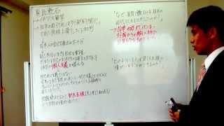 高校倫理47 夏目漱石 医学部合格者が教える大学受験勉強法→ http://ww...