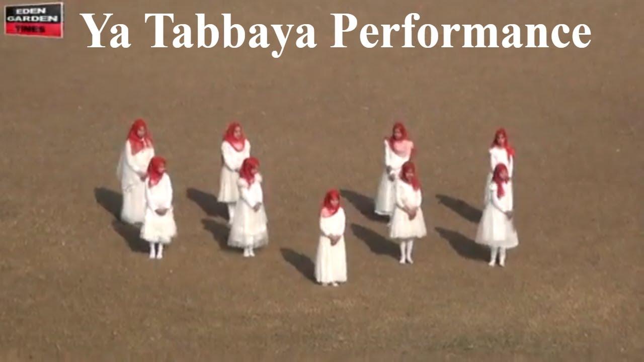 Ya Tayyaba || Best Performance On Arabic Naat - YouTube