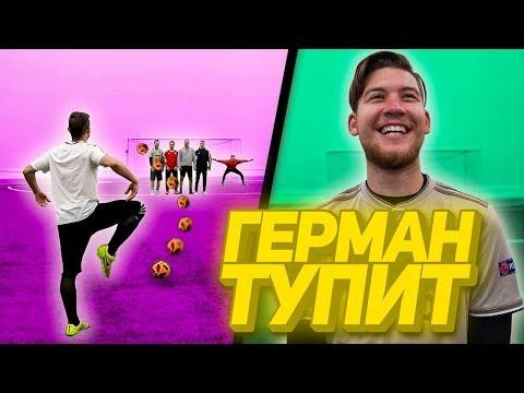 САМЫЕ ТУПЫЕ ШТРАФНЫЕ ЮТЮБА // Герман, Нежный Редактор, Гуркин, Федос, Сибскана, Ромарой