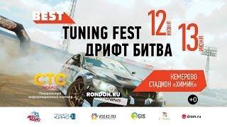 BEST TUNING FEST КЕМЕРОВО 12 и 13 июня 2014
