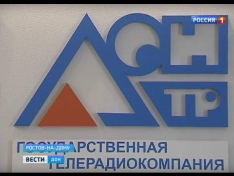"""""""Дон-ТР"""" продолжает принимать экспонаты для музея радио и телевидения"""