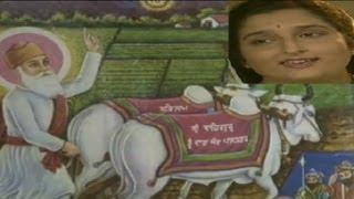 Bhagta Ki Tek Tu By Anuradha Paudwal [Full Song] I Jis Ke Sir Oopar Toon Swami