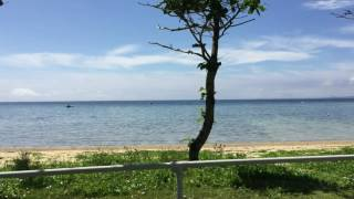 song writer Poet Okinawa history.