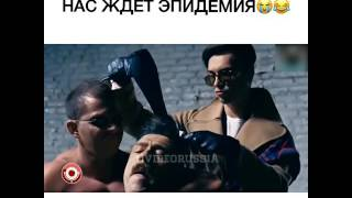 Эпидемия гомосексуалистов. Comedy club))